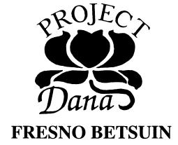 Project Dana-sponsor logo