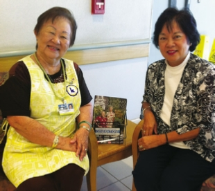Generations Magazine - Mahalo Volunteers! - Image 01