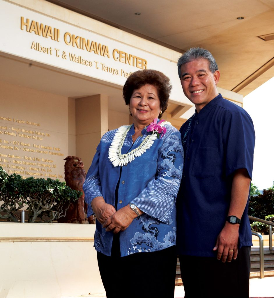 Jane Serikaku, HUOA Executive Director Norman Nakasone, HUOA President