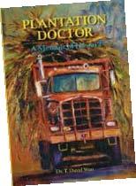 memoir-of-a-hawaii-cowboy-doctor-1
