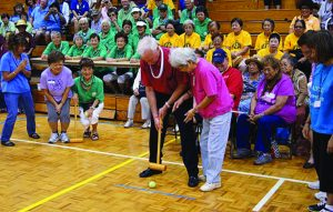 The annual Senior Classic Games is sponsored by Generations Magazine.