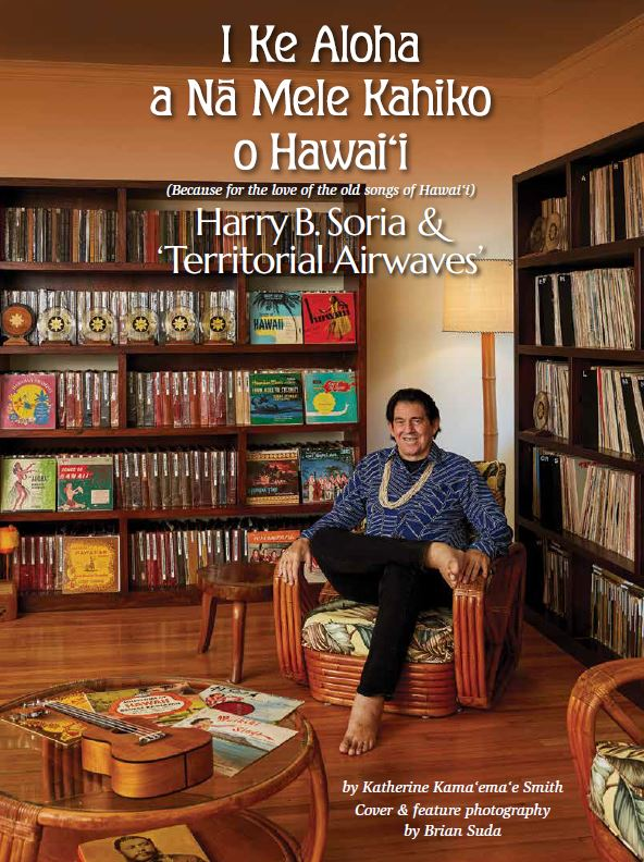 At home in O'ahu, Harry relaxes in the living room of their 1931 house, recently renovated so that they might age in place. Next to his chair is a bookcase full of vintage recordings.