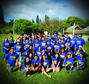 Participants and camp staff of the 2020 Rotary Youth Leadership Awards camp.