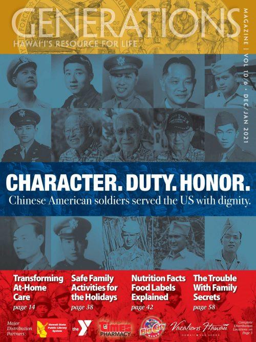 August - September 2020 Issue