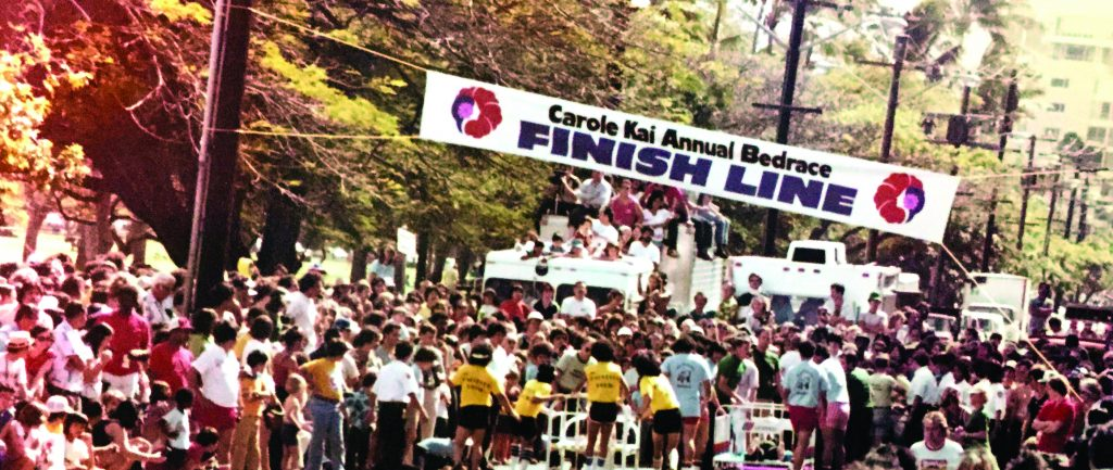The Carole Kai International Bed Race was a popular event that raised over $2.5 million for charity from 1974–1994.