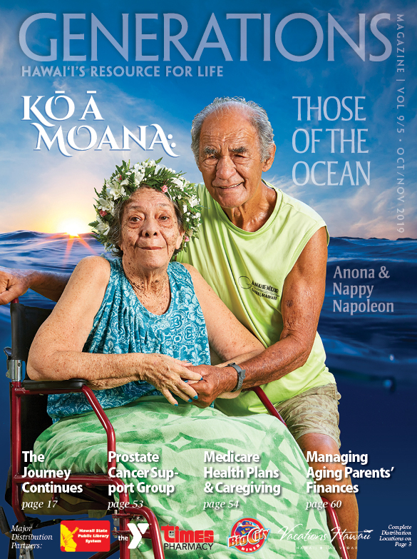 Cover for October-November 2017 Issue